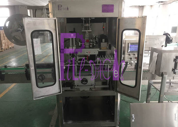 100-200BPM Juice Bottle Labeling Machine With Adjustable Touch Screen